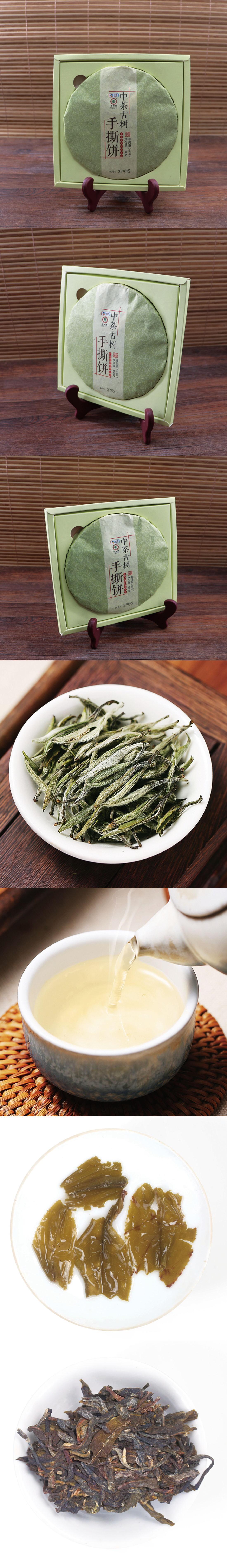 中茶详情页1.jpg