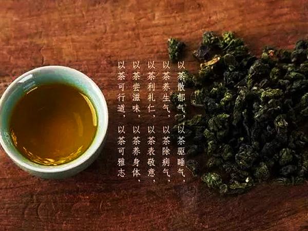 绿茶 (67).jpg