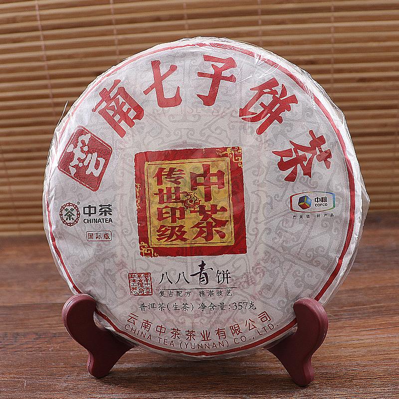 云南七子饼茶