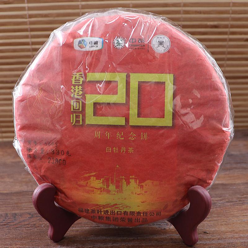香港回归20周年纪念饼