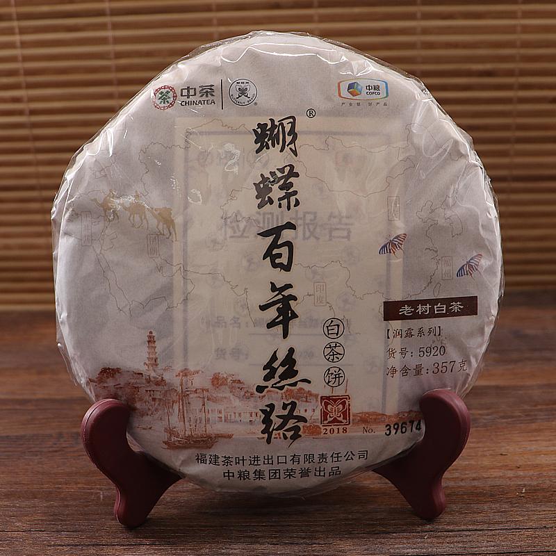 蝴蝶百年丝路白茶饼
