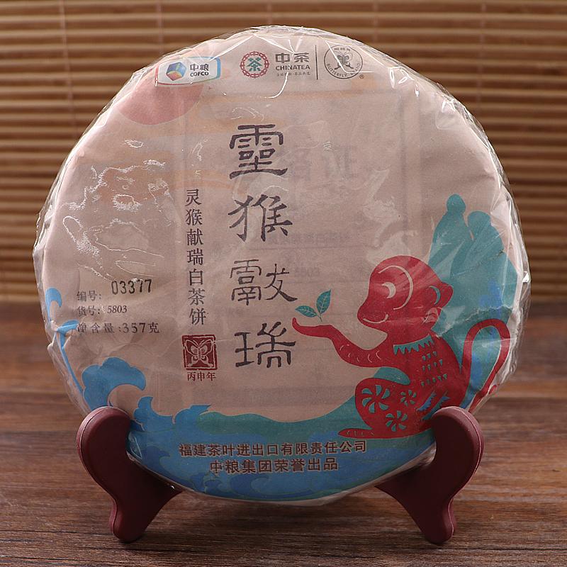 零猴献瑞 白茶饼